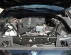 宝马5系2014款 525Li 2.0T 自动 豪华设计套装