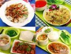梅州中式快餐品牌 7天培训掌握技术 轻松开店运营