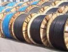 惠州旧电缆回收厂家