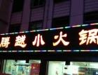 大武口 百花市场附近 酒楼餐饮餐馆 商业街卖场
