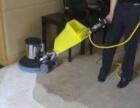 珠海外墙清洗, 地毯清洗、地板打蜡、石材养护
