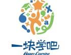 郑州星火教育 学历培训 自考本华水报名倒计时