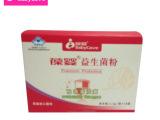 批发销售 益生菌粉孕产妇保健品 优质孕产妇营养保健品