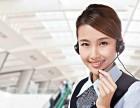 欢迎进入-济南海信冰箱中心)海信售后服务网站电话欢迎您