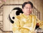姜尚姜子牙太公神宗秘法王者明星成功起名让你成功路上要风得风