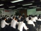 重庆演讲培训管理与销售技巧培训课程就到智易德
