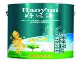 好运漆 好运家园森呼吸墙面漆 广东内墙乳胶漆供应
