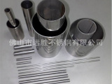 【厂家长期供应】不锈钢304制品管 304不锈钢方管 304不锈