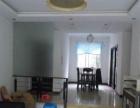 薛家奥林匹克花园精装房125平米1楼2000元