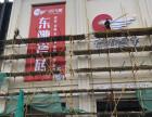 松江脚手架搭建价格是多少??