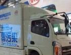 新能源电动货车出租租赁电话