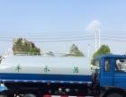 儋州低价销售5吨、8吨、10吨、12吨、15吨绿化洒水车