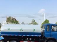 阿里低价销售5吨、8吨、10吨、12吨、20吨绿化洒水车