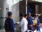 平安搬家本月优惠中 居民搬家 公司搬迁专业家具拆装