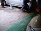 深圳龙岗六约塘坑地铁站周边修车补胎