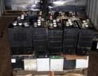 上海ups电池回收18650电池回收 ups电池回收