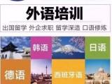 太仓对外汉语培训 太仓对外汉语培训学校