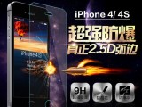 适用于苹果4/4S手机钢化膜iphone4代玻璃膜4S钢化保护膜