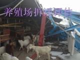 廣州駕校損失評估,冷庫拆遷評估,錦鯉塘賠償評估