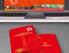荆门品牌策划 湖北活动庆典 武汉标识亮化设计 全国广告设计