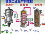 佛山工業硫酸廠家,工業級硫酸,佛山工業硫酸