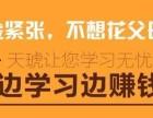 什么人适合学习平面设计上海哪里可以学习平面设计