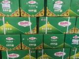 北京新发地水果批发市场代销