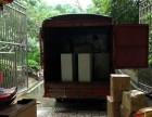 居民搬家/钢琴搬运 沙坪坝南开中学附近搬家公司