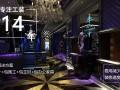 深圳周边酒吧装修设计,免费出方案