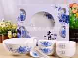 批发韩式陶瓷餐具套装 青花瓷礼品 陶瓷碗套装 可定制印LOGO