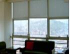 广州窗帘定做,广州办公室卷帘窗帘百叶窗帘定做