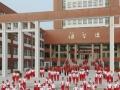 聊城北方汽修学校推出五重就业保障