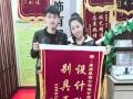 北京易居盛世装饰-大连易居装饰-全系欧标4.0家装