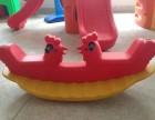 幼儿园室内外塑料跷跷板双人摇马宝宝木马儿童跷跷板玩具