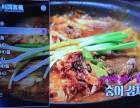 能看韩国电视的机顶盒韩国网络直播机顶盒安装