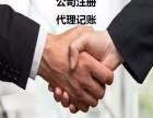 青岛公司注册代办,青岛卓策咨询