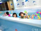 新贝儿婴幼儿游泳馆开业优惠办卡中
