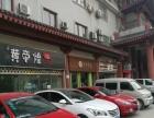 高新区高新四路150平米餐饮商铺转让,转让