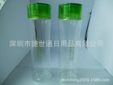【专业供应】tritan瘦腰太空杯700ML