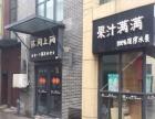 悦动港湾 商业街卖场 150平米