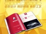 东莞印刷厂家生产彩盒包装盒 各类包装订制