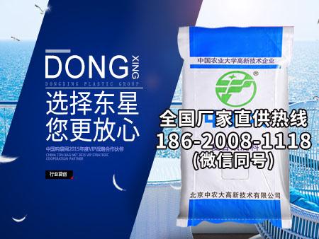 资兴编织袋/批发厂家_东星集装袋供应实惠的编织袋