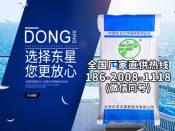 编织袋供应商——邵阳编织袋_生产厂家