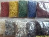 供应工程聚丙再生料、各色pp再生颗粒
