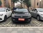 惠州二手车市场大众帕萨特分期3万左右开走 不看征信 优惠可谈