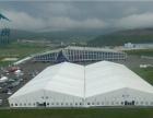 晋城展览帐篷、德式大篷、铝合金篷房、高山篷房公司、价格优惠