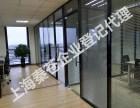 上海哪种类型的房子可以注册公司