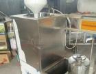 电气两用的石膏豆腐机卤水豆腐的制作机器全自动