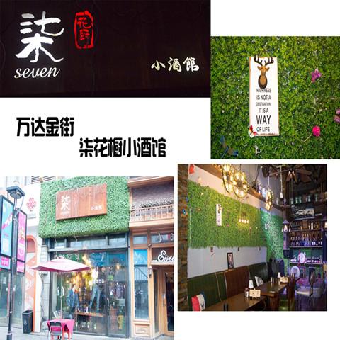 共享橱窗广告,北京共享橱窗,闪电云播