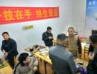 不想做苦工就来桂林宏翔学电工焊工叉车技术